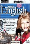 Teach Yourself American English (Изучай Американский Английский)