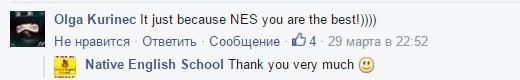 Корпооративное обучение английскому языку (киев, фото)
