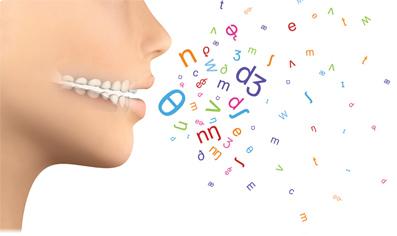 учить с алфавита