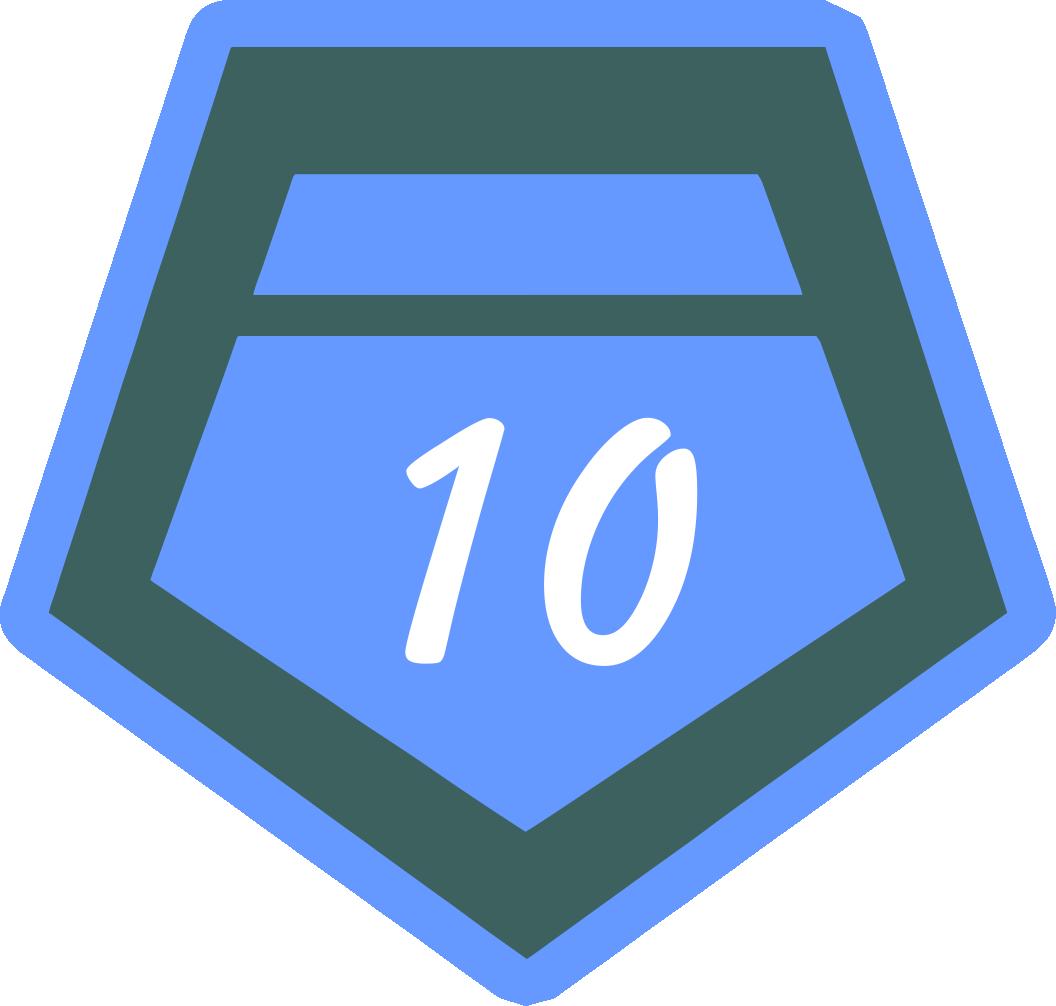 10 место