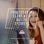 Практика разговорного английского в Киеве