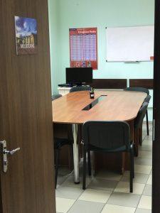 Курсы английского для начинающих (Киев)